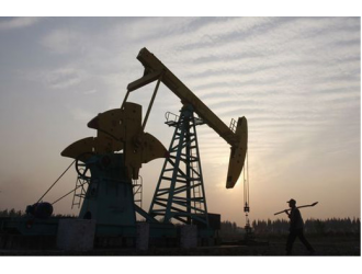 Oil prices rise as U.S. crude inventories expected to decline