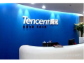 Tencent wins top global award for innovation in talent development